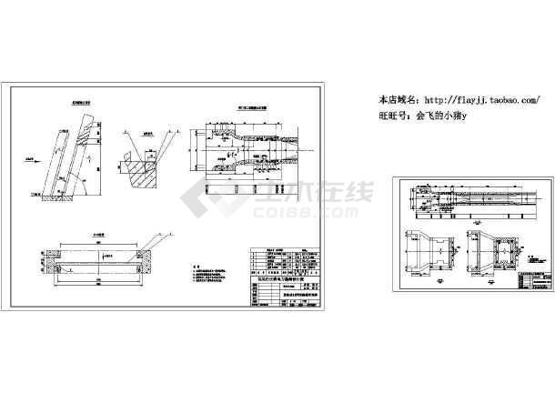 某水电站结构布置、配筋图设计-图一