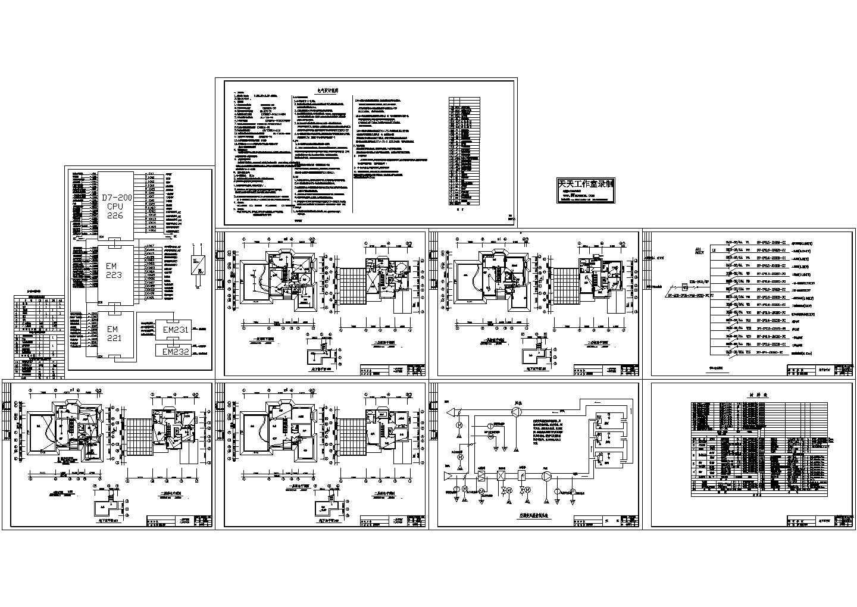 别墅智能化设计施工CAD图纸图片1