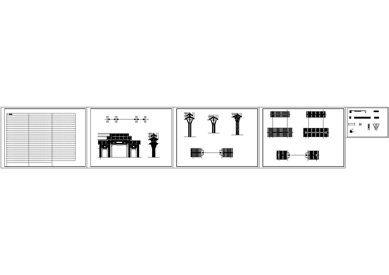 旅游生态大门,施工设计图,平立剖面图及详图图片1
