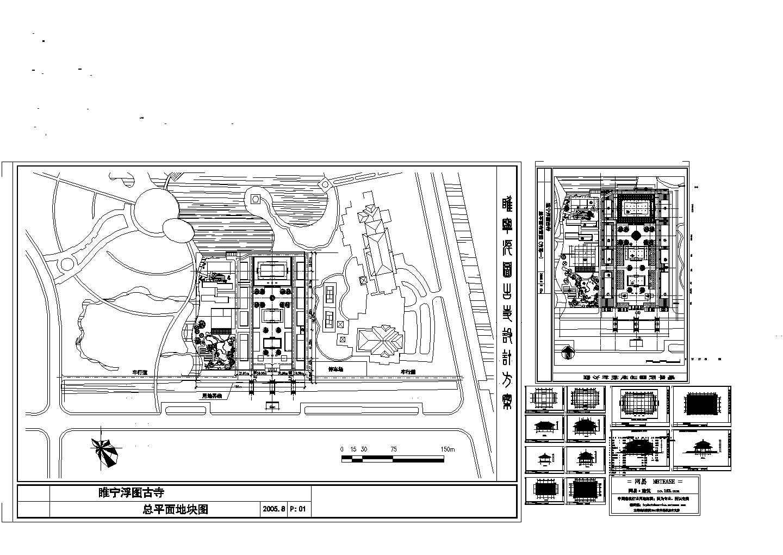 睢宁浮图古寺设计cad建筑方案图(含效果图)图片1