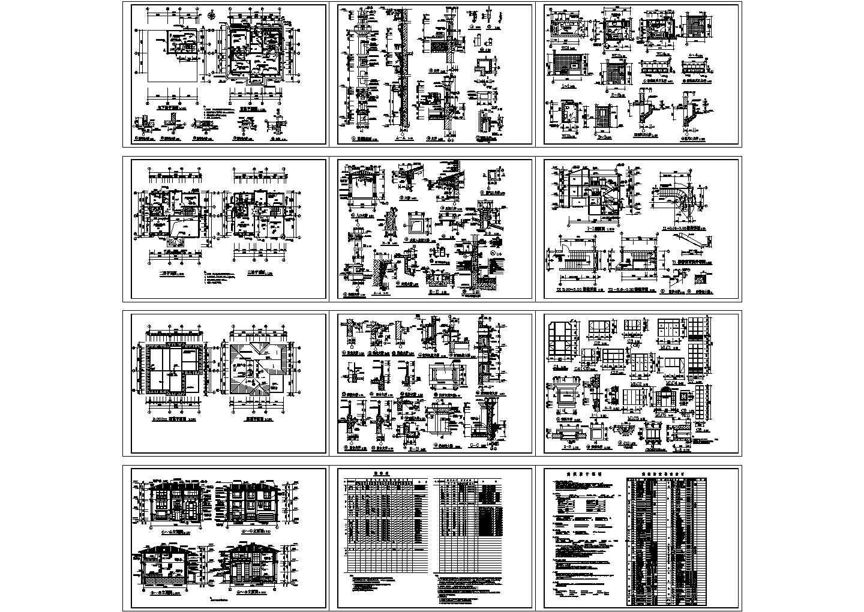 某三层半豪华别墅全套建筑设计图纸(地上建筑面积443平方米)图片1