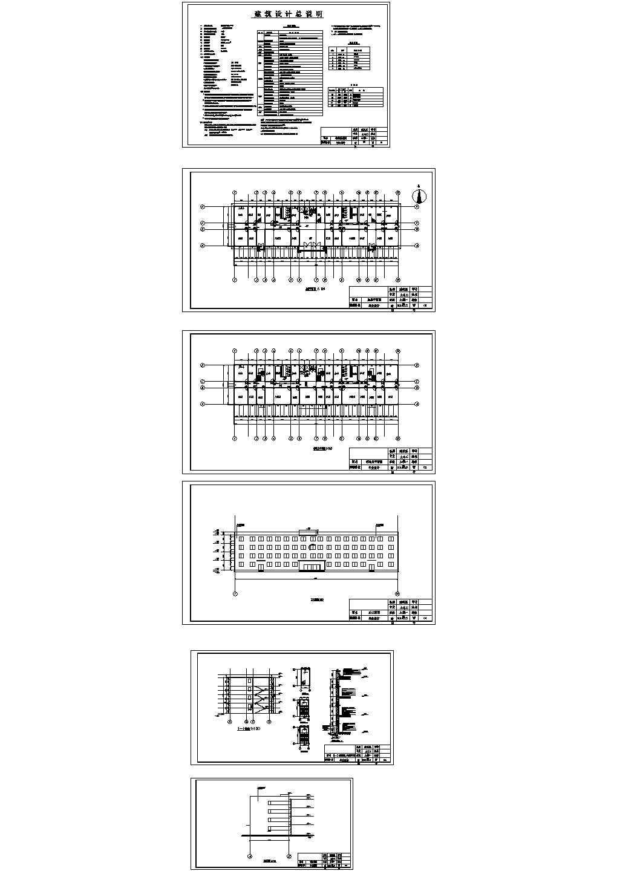 5200平米框架结构天城商业办公楼建筑施工cad图,共六张图片1