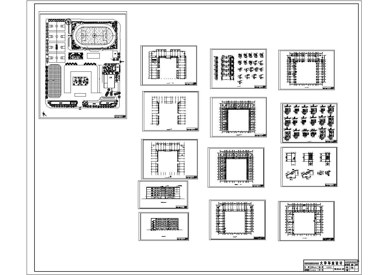 6294平米五层框架中学教学楼毕业设计图片1