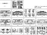 1758平米乡镇四层办公楼建筑施工cad图,共十三张图片1
