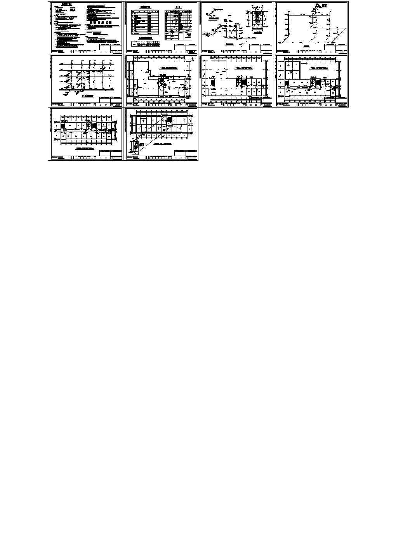 综合办公楼给排水全套设计cad图,含施工说明图片1