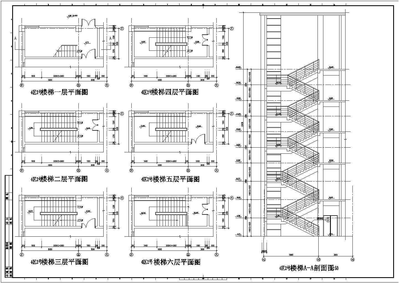 普通6层楼梯详图CAD图图片1