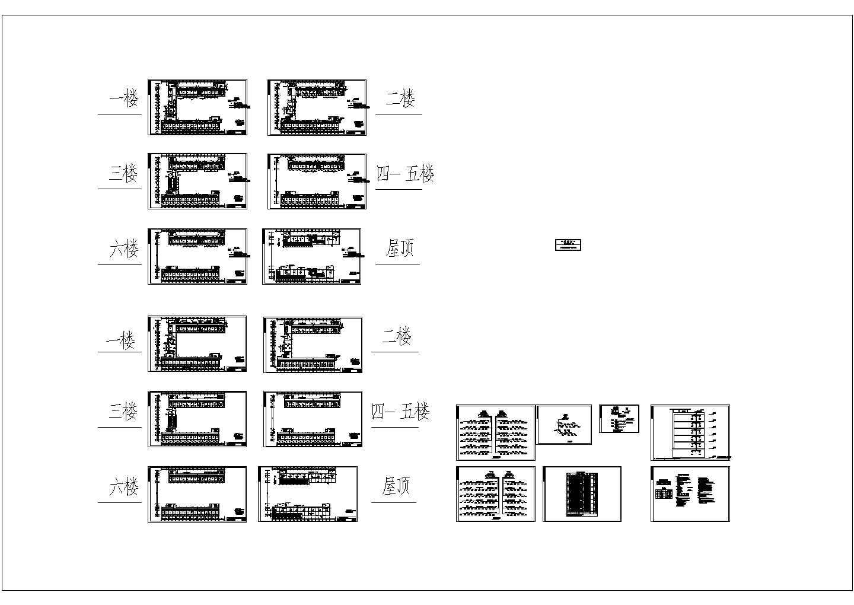 某公司宿舍大楼数码涡旋中央空调通风系统设计cad施工图(含设计说明)图片1