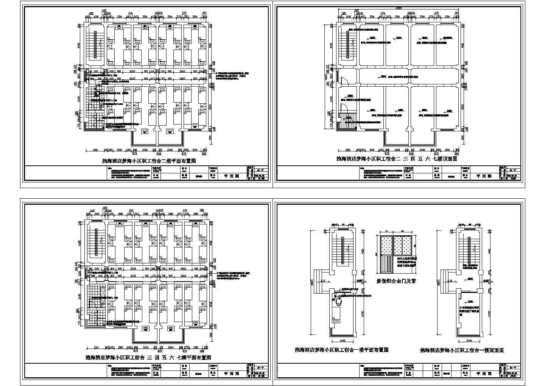 山东某海景大套房酒店装修设计图纸图片1