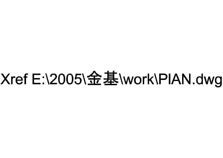 南京莫愁湖金基唐城二期朴园全套景观施工图图片1