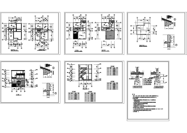沭阳某农村四层自建房建筑设计cad图纸,共6张图片1