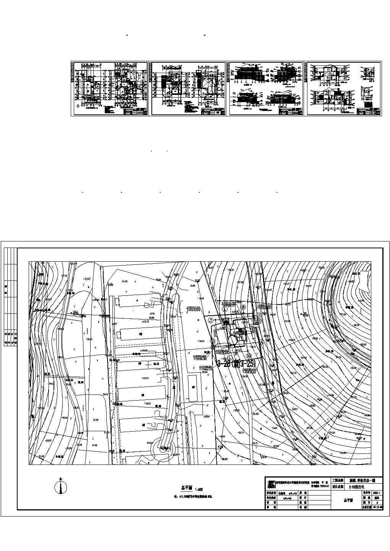 香格里拉千万级别墅全套建施cad图,共五张图片1
