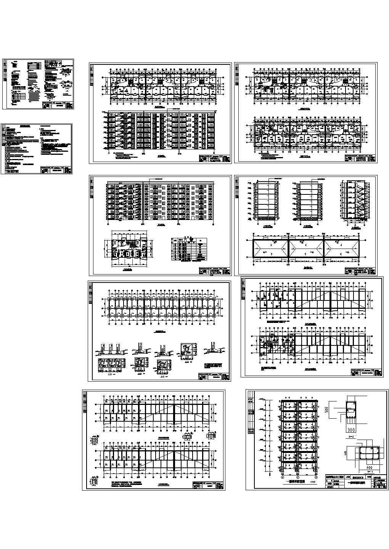 4300平米左右七层框架结构住宅楼施工cad图,共十张图片1