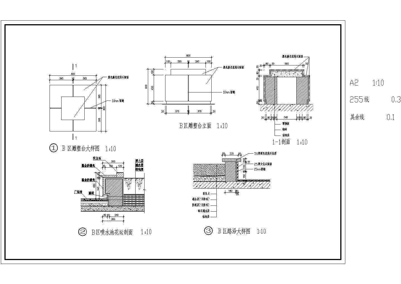 路沿、雕塑台、铺地CAD详图图片1