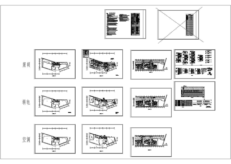 住宅小区三层会所电气设计图图片1
