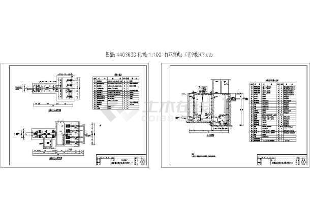 [湖北]污水处理厂水处理工艺设计图(11个CAD)-图一