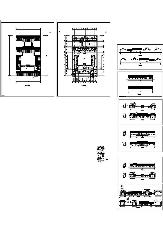 某仿古四合院办公建筑扩初施工图图片1