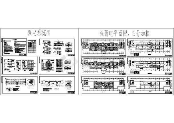 某8279㎡六层框架结构中学教学楼电气施工图-图一