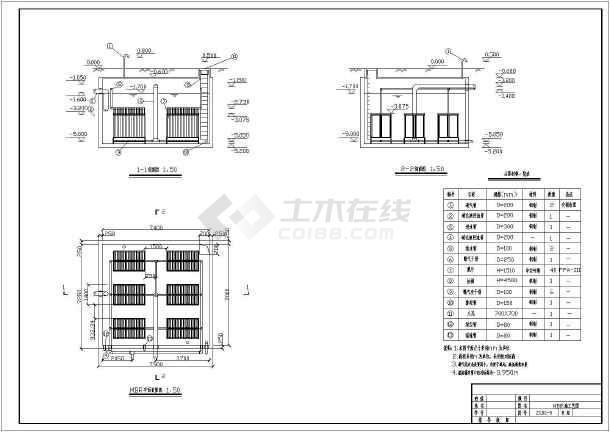 临沂市某小区中水工程给排水设计图纸-图一