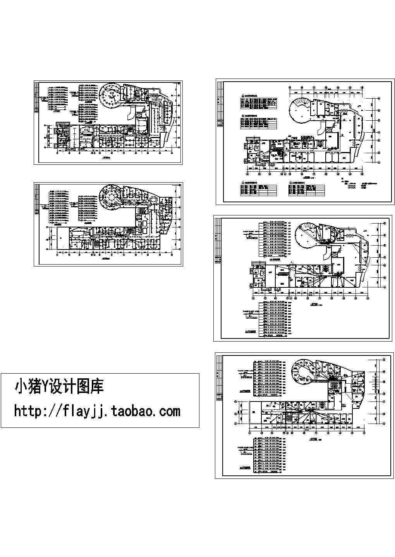 【天津】大型2层某医院综合楼电气施工图图片1