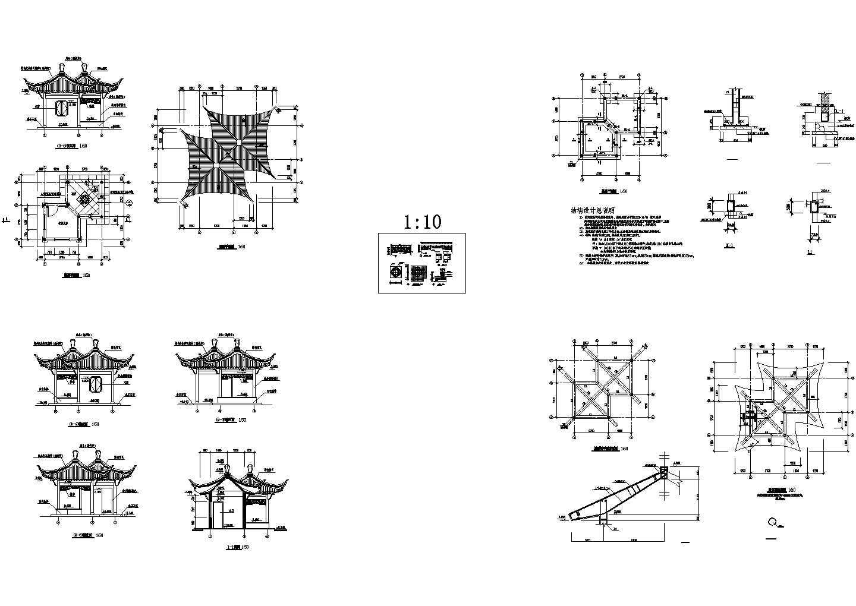 双亭设计及节点大样图图片1