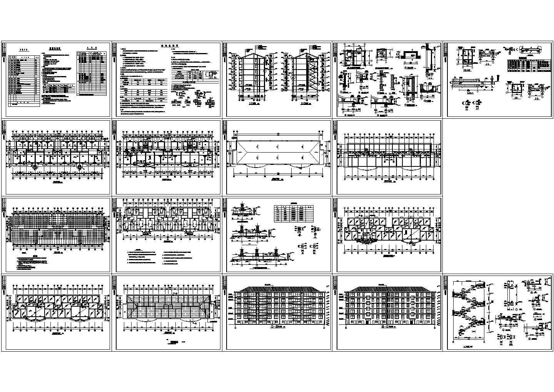 1架空+5层砖混住宅楼建筑结构施工图图片1