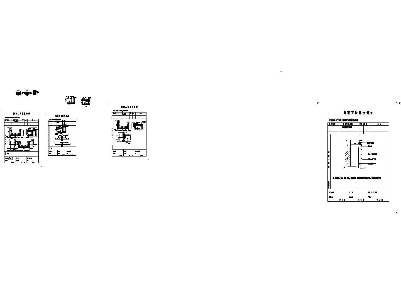 某宾馆营销大楼墙面木饰面基层(砖)图图片1