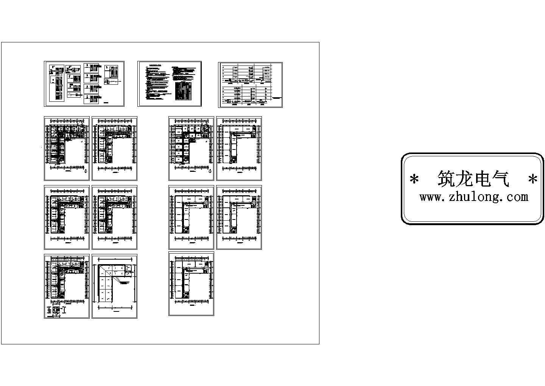 1279平方米五层办公楼电气施工图图片1