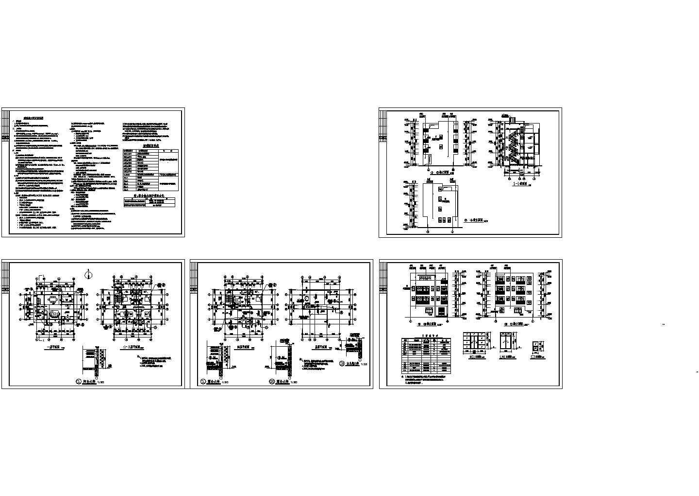 451平米四层别墅建筑结构图纸(含效果图)图片1