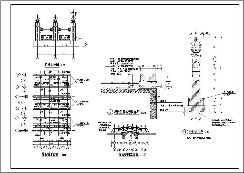 某苏州园林静心桥建筑设计详细CAD图纸图片1