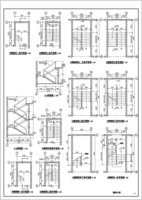 普通楼梯大样图CAD图图片1