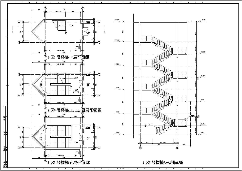 普通-5层楼梯详图CAD图图片1