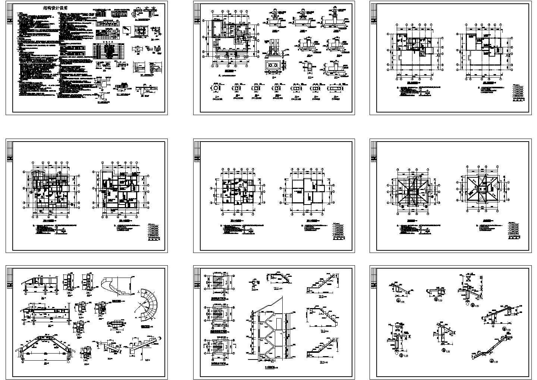 春天花园别墅建筑结构设计cad图,含设计说明图片1
