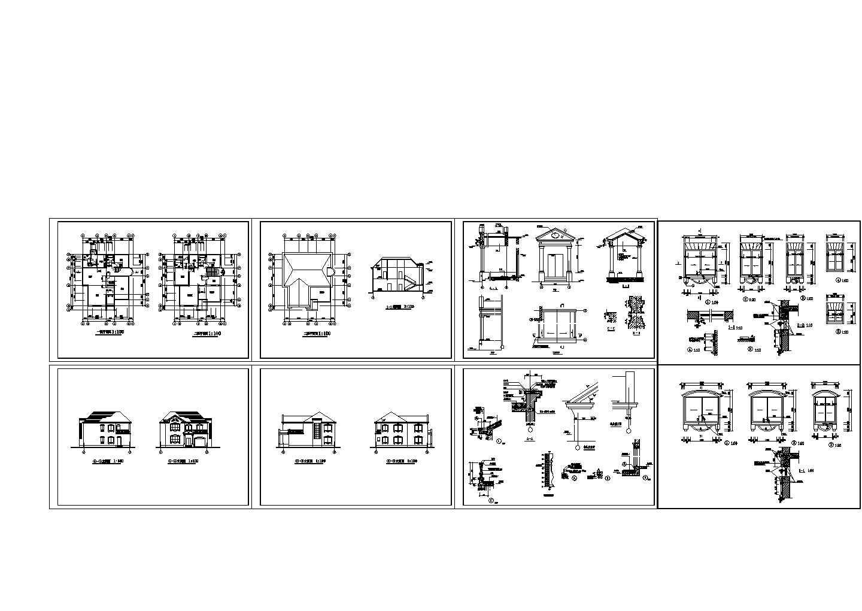 二层休闲别墅建筑图纸(共8张)图片1