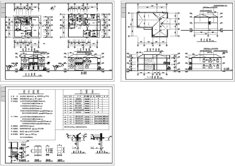 两层别墅建筑方案设计cad图,共三张图片1