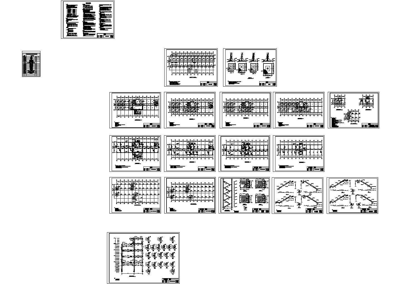 5套四层办公楼建筑结构毕业设计图纸图片1
