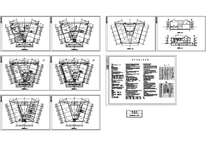 某2400平方米三层休闲会所空调通风设计cad施工图(含设计说明)图片1