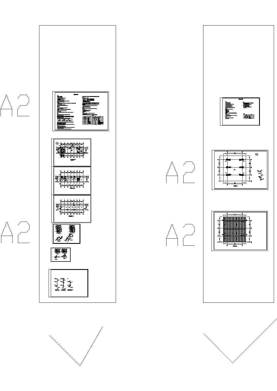 秋石机动车加油站-给排水设计图图片1