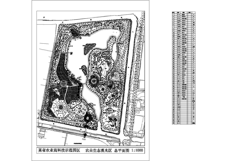农业生态观光区绿化种植CAD平面图(含植物材料表)图片1