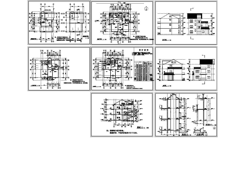 一套三层单栋别墅建筑图纸(共8张)图片1