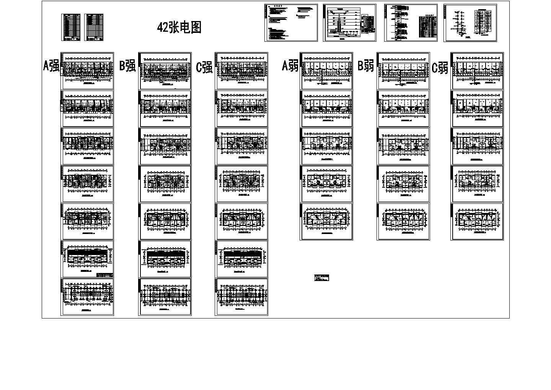 多层住宅楼电气设计施工图,共42张图片1