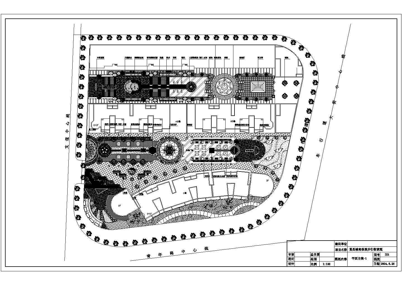 某县城南佳景步行街景观设计图纸方案图片1