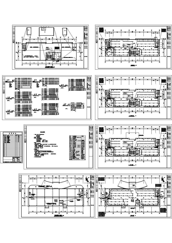 某五层办公楼电气设计方案图图片1
