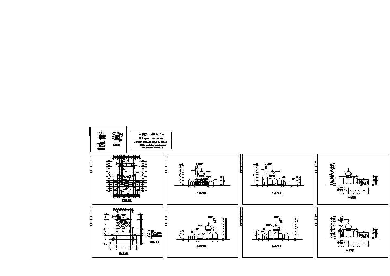 伊斯兰教清真寺设计cad图,共9张图片1