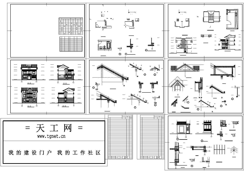300平米别墅住宅楼装修设计建施cad图纸图片1