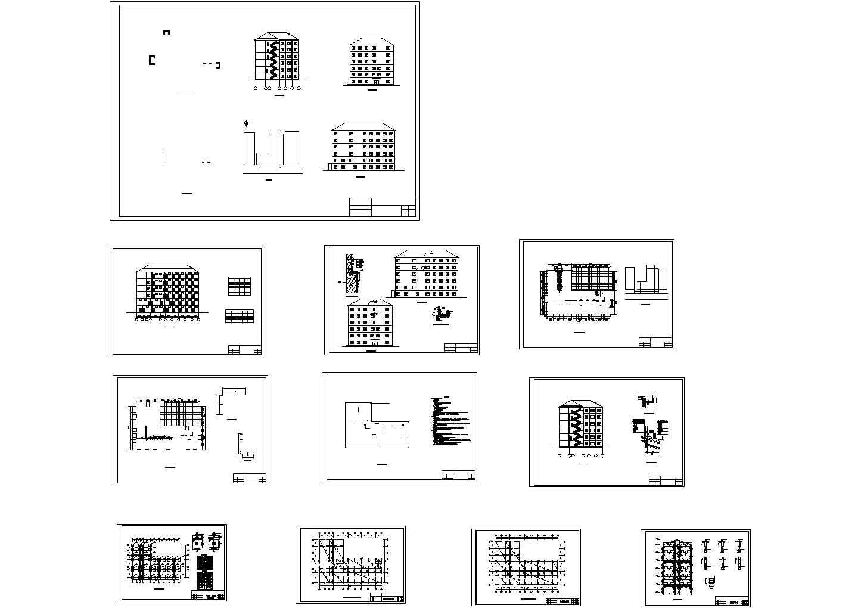 3413.34平米六层框架综合办公楼结构施工cad图,共十一张图片1