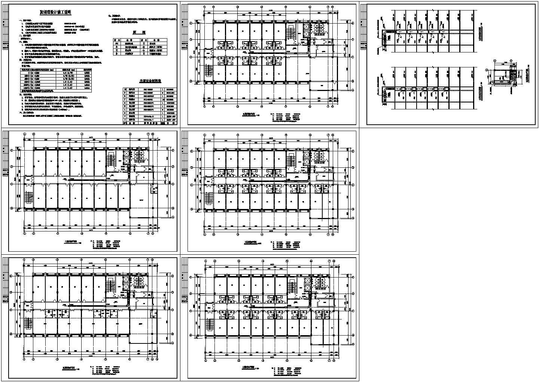 某酒店防排烟系统全套设计cad施工方案图(含设计说明)图片1