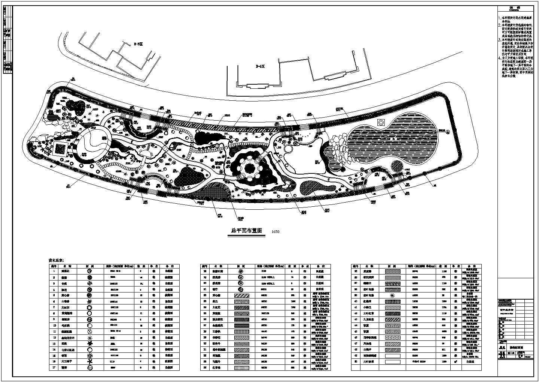 园林绿化施工图纸图片1