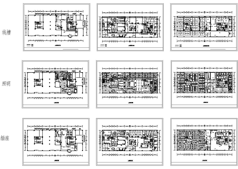 休闲会所电气设计施工图图片1