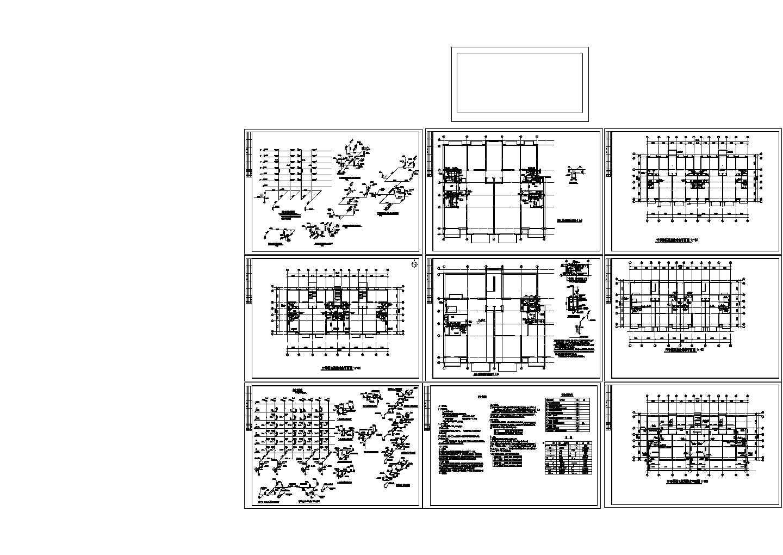 -1+6层1梯2户2单元住宅楼给排水设计图( 长33.6米 宽15.6米 )图片1
