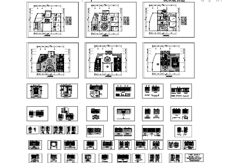 浅塘别墅全套装修设计建施cad图纸图片1